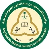 تحميل برامج مايكروسوفت اوفيس جامعة الملك عبدالعزيز